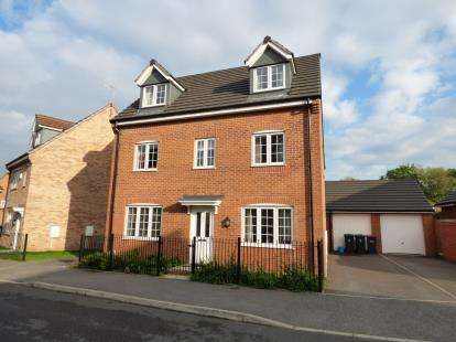 5 Bedrooms Detached House for sale in Cornmill Road, Sutton-In-Ashfield, Nottingham, Nottinghamshire