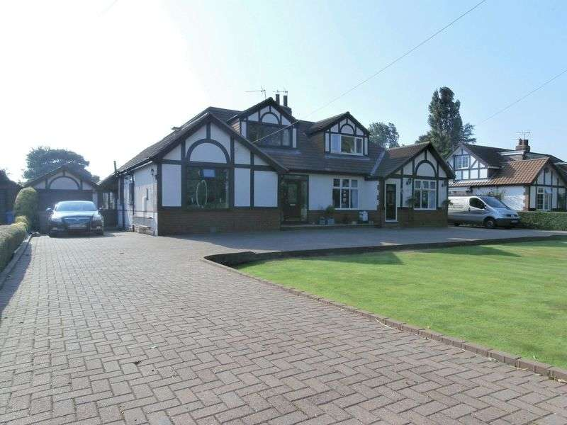 3 Bedrooms Semi Detached Bungalow for sale in Bridge Bungalows, Ryehill