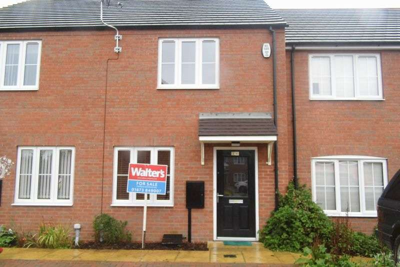 2 Bedrooms House for sale in Moorhen Close, MARKET RASEN
