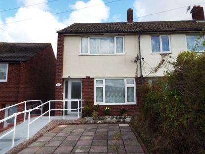 2 Bedrooms End Of Terrace House for sale in Ffordd Llewelyn, Flint, Flintshire, CH6