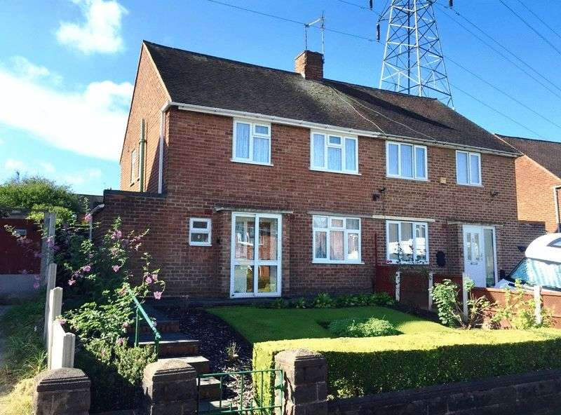 3 Bedrooms Semi Detached House for sale in Brough Close, Lanesfield