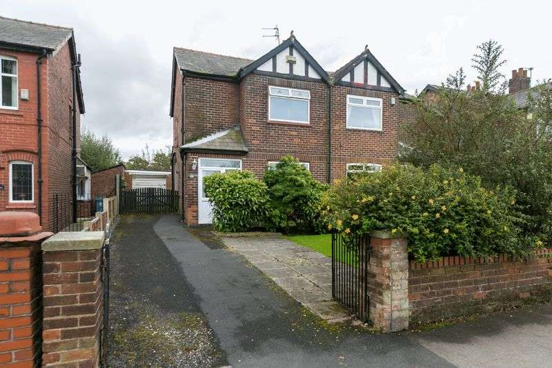 3 Bedrooms Semi Detached House for sale in Pemberton Road, Winstanley, WN3 6DA