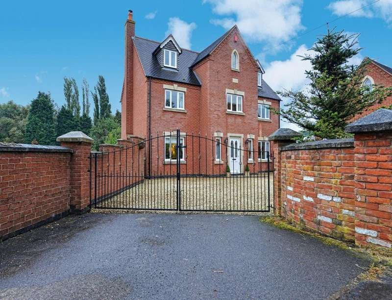 5 Bedrooms Detached House for sale in Bulkington Road, Shilton, Coventry, CV7