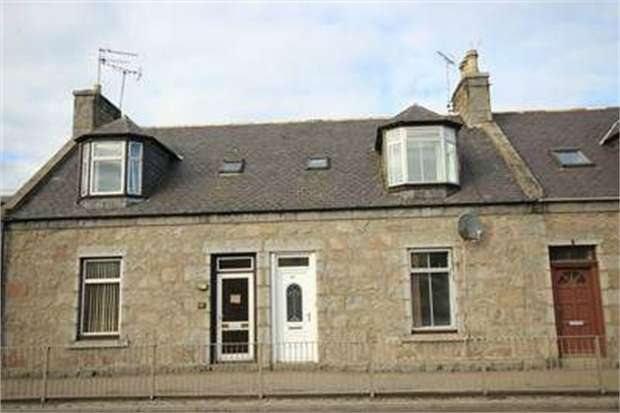 3 Bedrooms Terraced House for sale in Inverurie Road, Bucksburn, Aberdeen