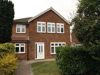 4 Bedrooms Detached House for sale in Upminster