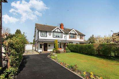 4 Bedrooms Semi Detached House for sale in Park Road, Timperley, Altrincham, Greater Manchester