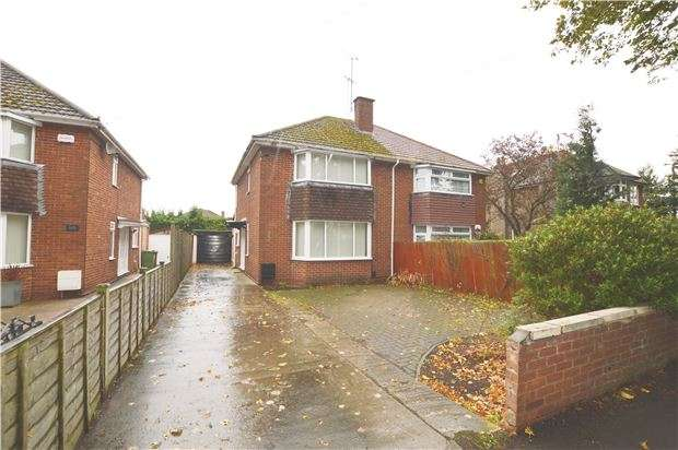 2 Bedrooms Semi Detached House for sale in Arle Road, CHELTENHAM, Gloucestershire, GL51 8LJ