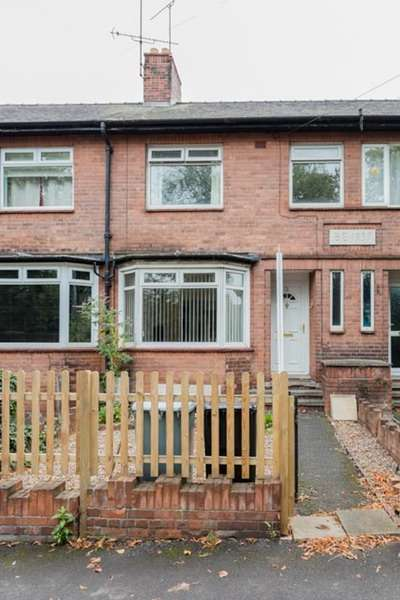 3 Bedrooms Terraced House for sale in South Parade, Grantham, Lincolnshire, NG31