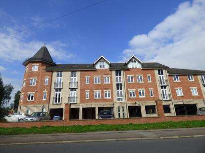 2 Bedrooms Flat for sale in The Pinnacle, Coventry Road, Narborough, Leicester
