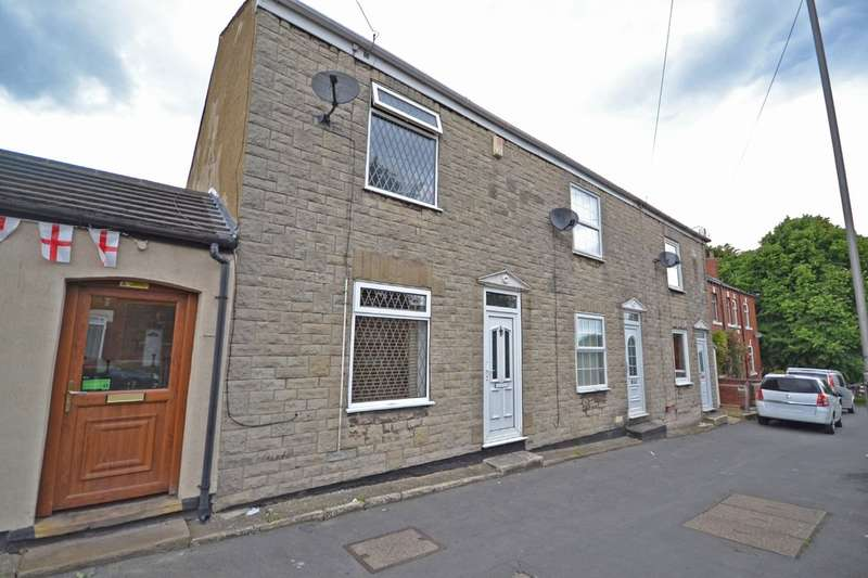 2 Bedrooms End Of Terrace House for sale in Leeds Road, Wakefield