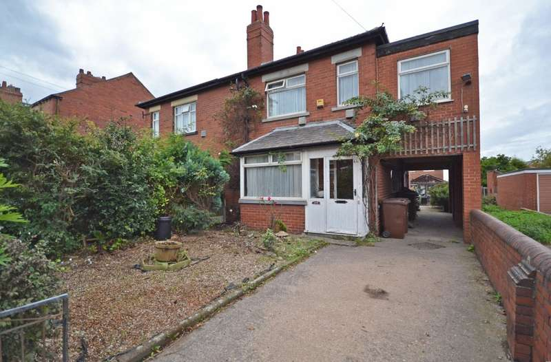 5 Bedrooms Detached House for sale in Leeds Road, Wakefield