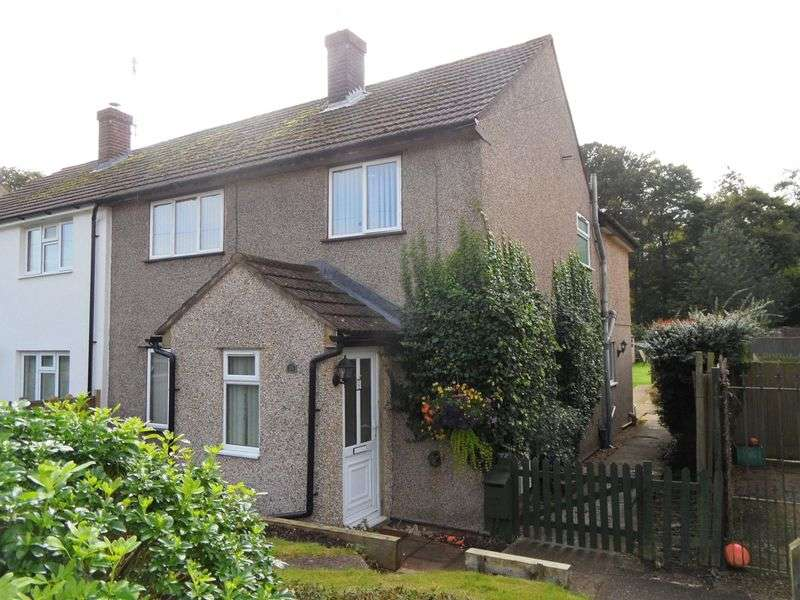 4 Bedrooms Semi Detached House for sale in STOKENCHURCH - four bedroom semi detached house