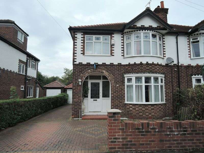 3 Bedrooms Semi Detached House for sale in Mount Grove, Gatley