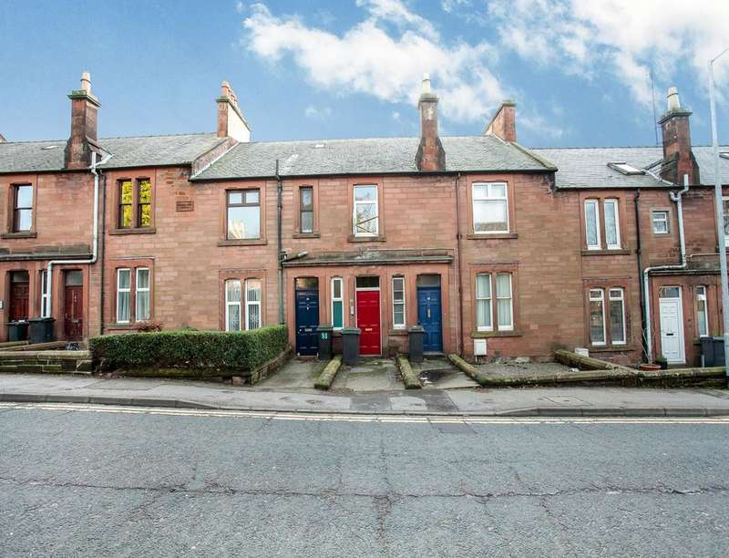 2 Bedrooms Flat for sale in Lockerbie Road, Dumfries, DG1