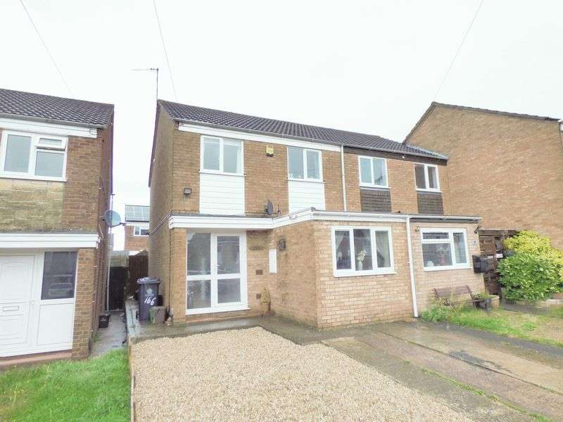 3 Bedrooms Semi Detached House for sale in Fieldcourt Gardens, Gloucester