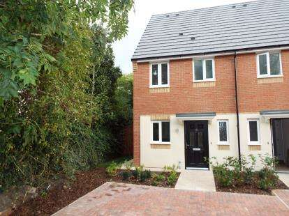 2 Bedrooms End Of Terrace House for sale in Northumberland Way, Walsall, West Midlands