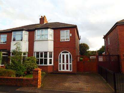 3 Bedrooms Semi Detached House for sale in Gigg Lane, Bury, Manchester, Greater Manchester, BL9