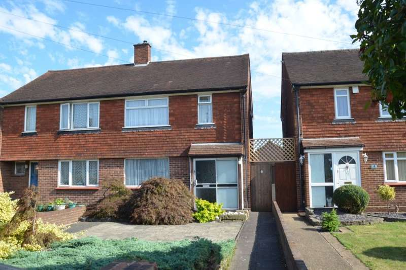2 Bedrooms Semi Detached House for sale in Henley Way, Feltham, TW13
