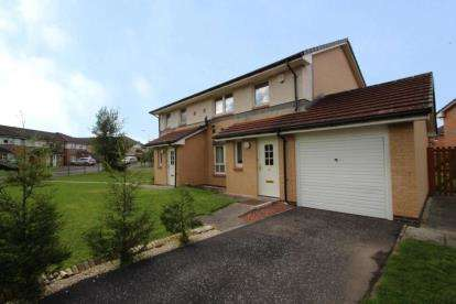 3 Bedrooms Semi Detached House for sale in Backmuir Road, Hamilton, South Lanarkshire