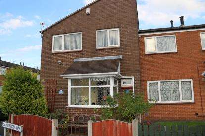 4 Bedrooms End Of Terrace House for sale in Cambridge Way, Wigan, Greater Manchester, WN1
