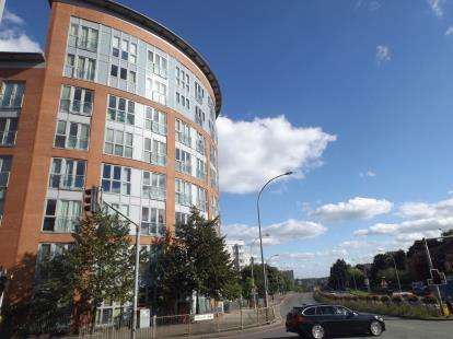 2 Bedrooms Flat for sale in Lee Bank Middleway, Birmingham, West Midlands