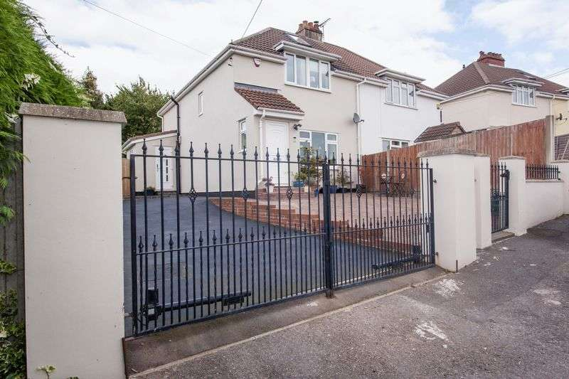 4 Bedrooms Semi Detached House for sale in Providence View, Long Ashton