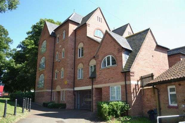 2 Bedrooms Flat for sale in Leicester Street, The Mounts, Northamptonshire NN1 3RS