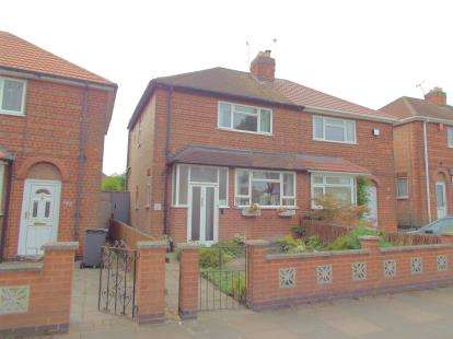 3 Bedrooms Semi Detached House for sale in Canon Street, Leicester