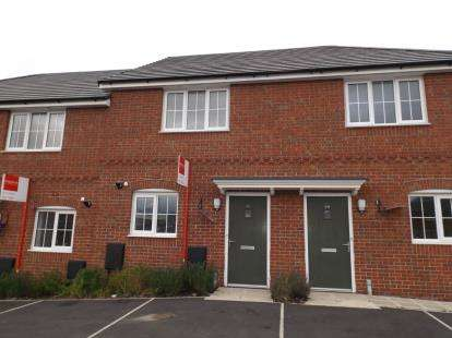 2 Bedrooms Terraced House for sale in Bessemer Way, Crewe, Cheshire
