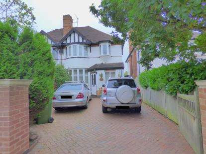 3 Bedrooms Semi Detached House for sale in Rugby Road, Leamington Spa, Warwickshire