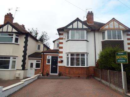 3 Bedrooms Semi Detached House for sale in Welford Avenue, Birmingham, West Midlands