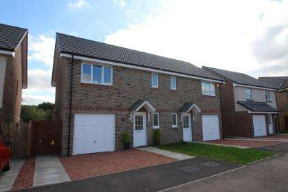 3 Bedrooms Semi Detached House for sale in Ballochmyle Wynd, Earl Grove, Coatbridge