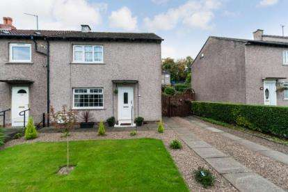2 Bedrooms End Of Terrace House for sale in Fernhill Road, Rutherglen, Glasgow, South Lanarkshire