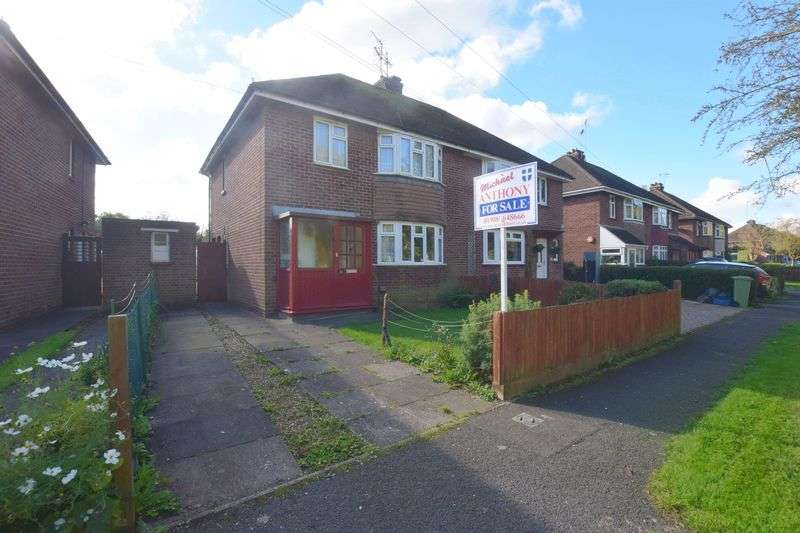 3 Bedrooms Semi Detached House for sale in Larch Grove, Bletchley, Milton Keynes