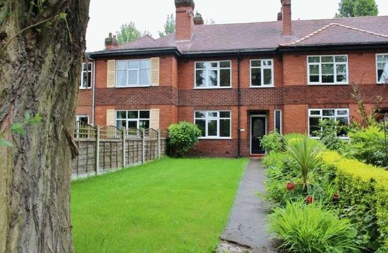 3 Bedrooms Property for sale in Hardwick Road, Pontefract