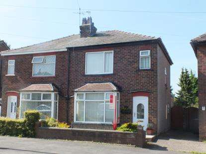 3 Bedrooms Semi Detached House for sale in Bent Lane, Leyland, Lancashire