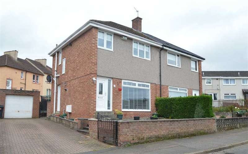 3 Bedrooms Semi Detached House for sale in Janefield Place, Blantyre