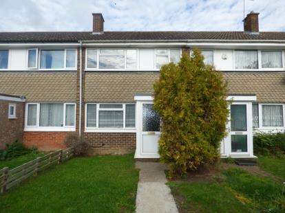 3 Bedrooms Terraced House for sale in Hunter Drive, Bletchley, Milton Keynes