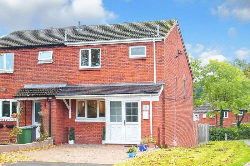 3 Bedrooms Terraced House for sale in Lightoak Close, Walkwood, Redditch, Worcestershire