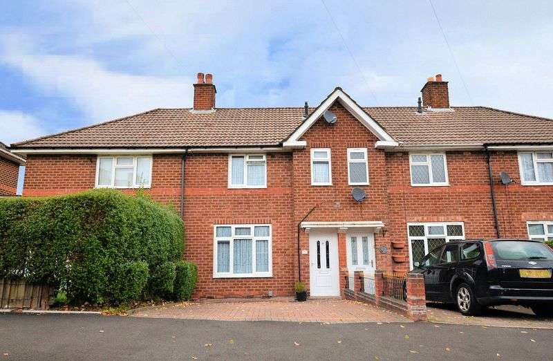 3 Bedrooms Terraced House for sale in Hunslet Road, Quinton
