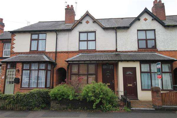 2 Bedrooms Terraced House for sale in Birchfield Road, Redditch, Redditch