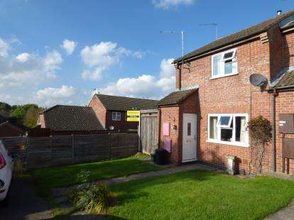 2 Bedrooms End Of Terrace House for sale in Wards Closes, Wigston, Leicestershire