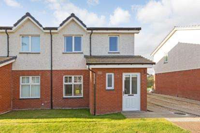 3 Bedrooms Semi Detached House for sale in Coal Road, Drongan