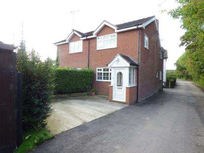 2 Bedrooms Semi Detached House for sale in Bleeding Wolf Lane, Scholar Green, Stoke-On-Trent, Cheshire