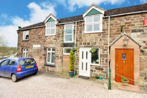 2 Bedrooms Terraced House for sale in The Bunting, Stoke-On-Trent, Staffordshire, ST9 0BQ