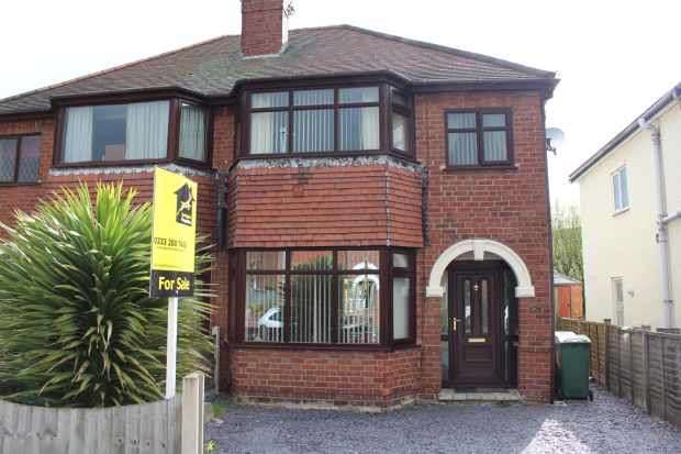 4 Bedrooms Semi Detached House for sale in Oxford Gardens, Stafford, Staffordshire, ST16 3JQ