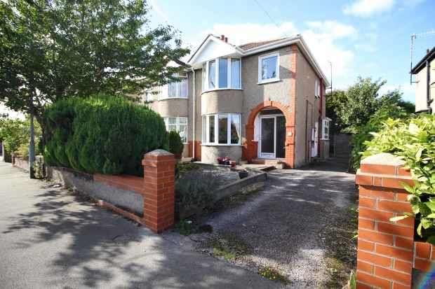 3 Bedrooms Semi Detached House for sale in Branksome Drive, Morecambe, Lancashire, LA4 5UJ