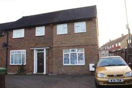 2 Bedrooms End Of Terrace House for sale in Silverdale Road, Orpington