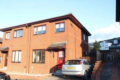 3 Bedrooms Semi Detached House for sale in Armour Square, Johnstone, Renfrewshire