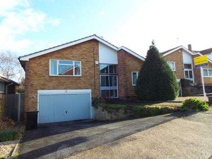 3 Bedrooms Detached House for sale in Ullswater Crescent, Bramcote, Nottingham, Nottinghamshire